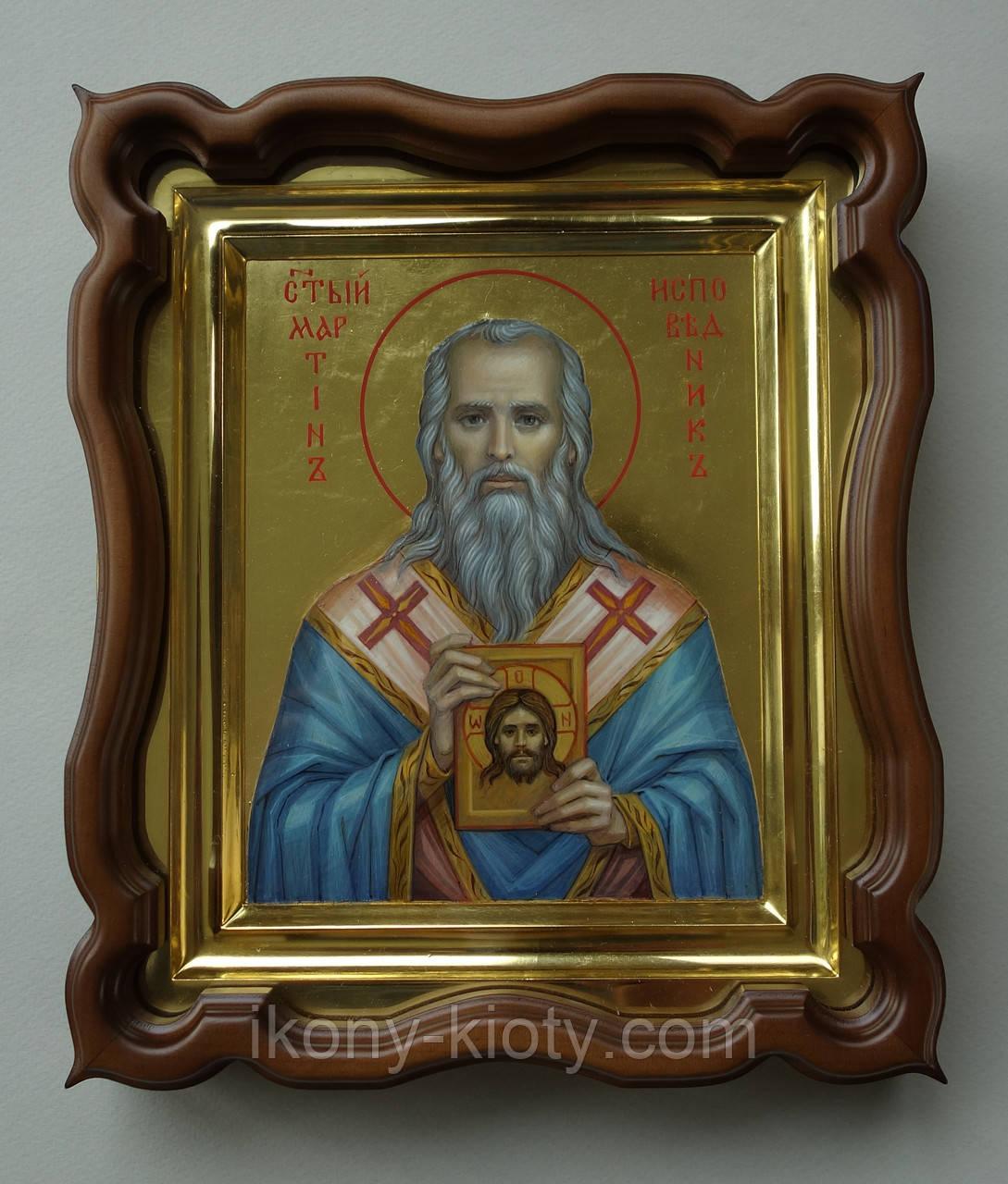 Икона Святого Мартина