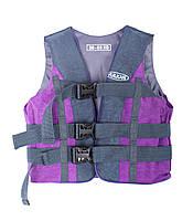Детский спасательный жилет ( Фиолетово - серый) 30 - 50кг
