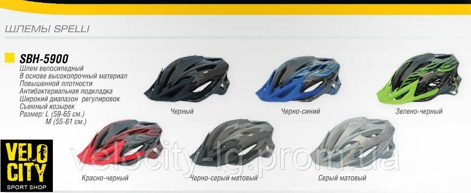 Шлем Spelli SBH-5900, фото 1