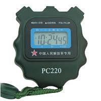 Секундомер PC220 однострочный, пластик, 3-ех кнопочный, цвет ХАКИ.