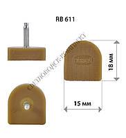 Набойки полиуретановые BISSELL, р. 611 (15*18 мм), штырь 2.9 мм, цв. карамель