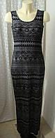 Платье вискоза макси Sisters Point р.42-44 6648, фото 1