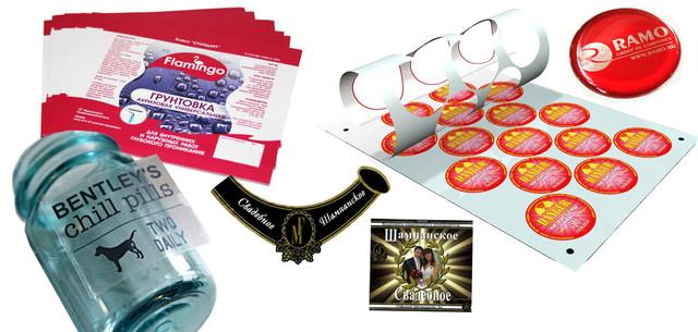 Заказать печать наклеек в Киеве, наклейки на бутылку, печать наклеек на шампанское