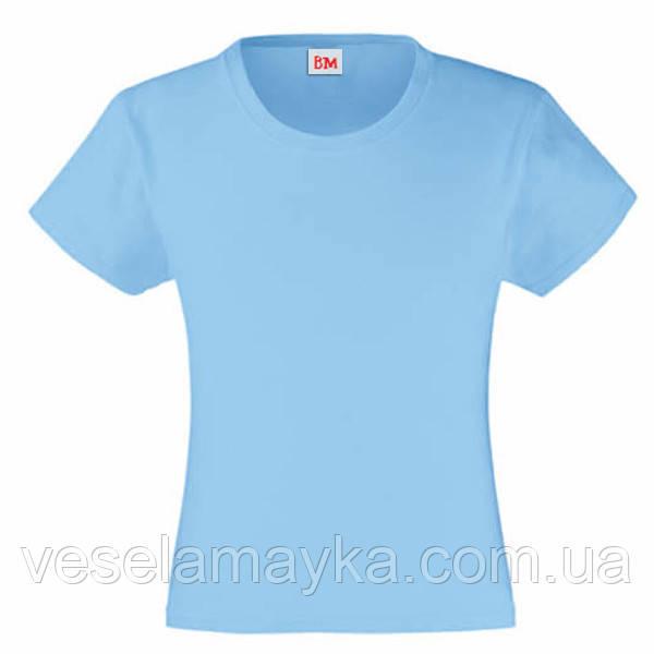 Голубая футболка для девочек (Комфорт)