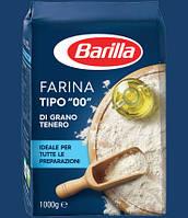 Мука Barilla Farina Typo 00 di Grano Nero 1000g.