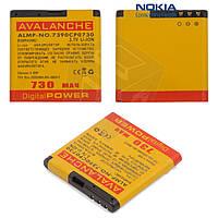 Батарея (аккумулятор) Avalanche BP-5M для Nokia 6110/6500s (730 mAh), оригинал