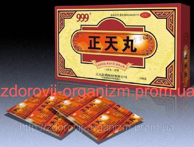 Болеутоляющие гранулы «Чженьтян» 999 пилюли при головных болей