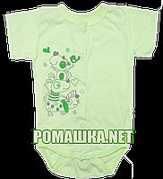 Детский боди-футболка р. 62 ткань КУЛИР 100% тонкий хлопок ТМ Алекс 3087 Зеленый