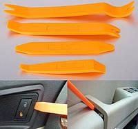 Набір інструментів для розбирання обшивки автомо