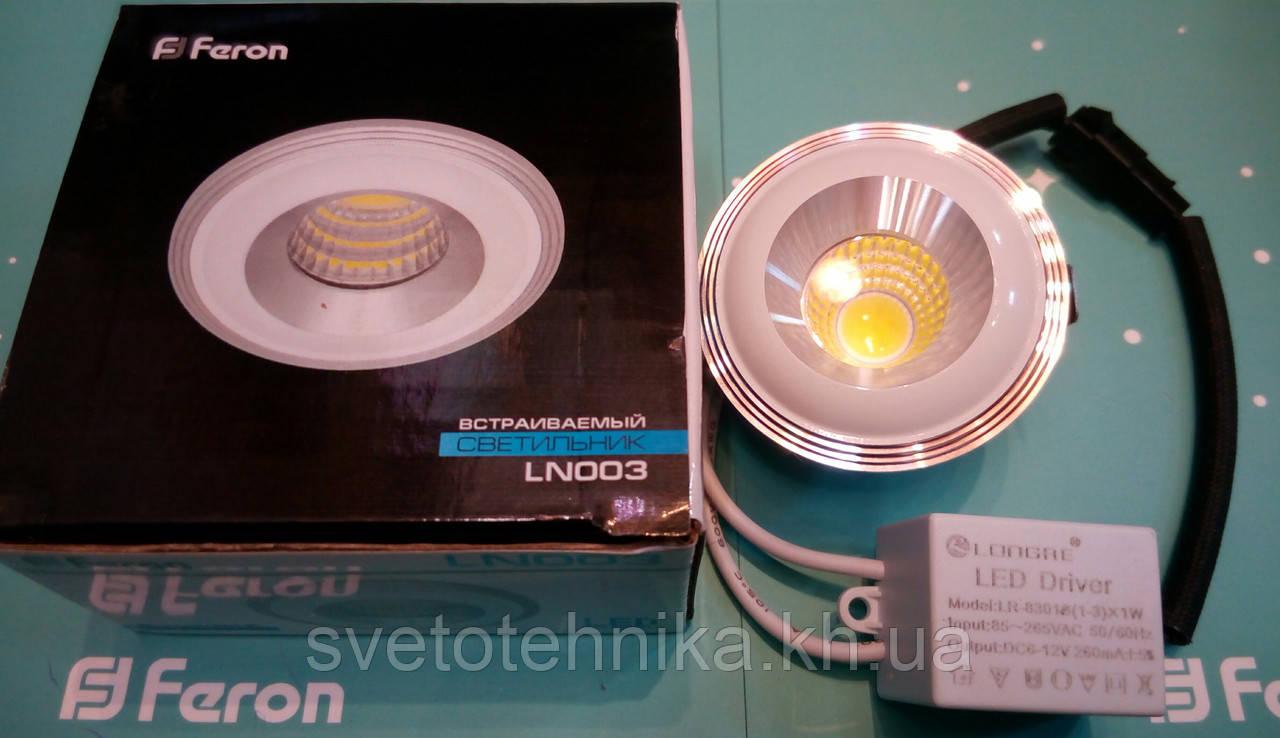 Светодиодный LED встраиваемый светильник Feron LN003 3W