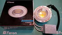 Светодиодный LED встраиваемый светильник Feron LN003 3W, фото 1