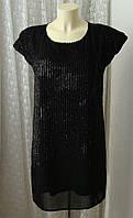 Платье черное вечернее More&More р.40-44 6653