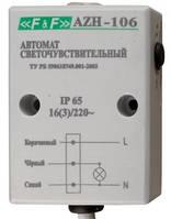 Реле сумеречное AZH-106 16А IP65 (АСГ-16) F&F