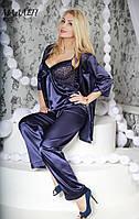 Атласный комплект 3-ка, пижама МАДЛЕН Fleur lingerie