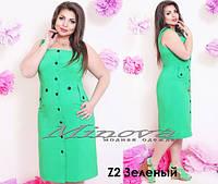 Платье э061, фото 1