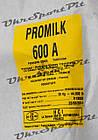 Молочный Протеин, Концентрат Молочного Белка Ingredia Франция 1 кг, фото 5