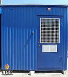 Промышленный жаротрубный стальной твердотопливный котел BS-SF УЕ10 мощностью 1250квт, 1,25МВТ, фото 5