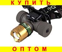 Купить оптом фонарь BL-6866
