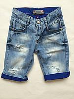 Детские джинсовыые капри   для мальчика 104-164