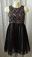 Платье выпускное нарядное Derhy р.40-42 6661