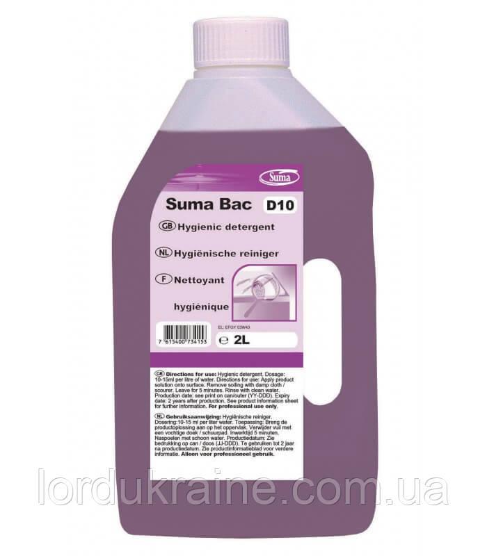 Моющее и дезинфицирующее средство Suma Bac D10 (2 л)