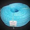 """Веревка полипропиленовая """"Геркулес"""" диаметр 4 мм.,длина 200 метров."""