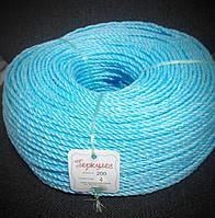 """Веревка полипропиленовая """"Геркулес"""" диаметр 4 мм.,длина 200 метров., фото 1"""