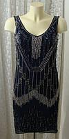 Платье вечернее черное бисер Frock&Frill р.42 6662