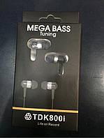 Вакуумные наушники Mega Bass TDK800i