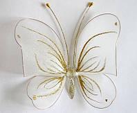 Бабочка для штор малая белая 10*10 см
