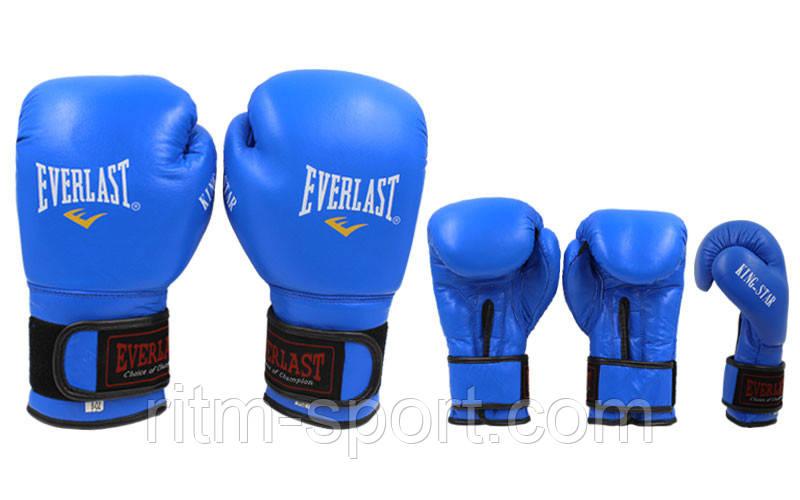 Перчатки боксерские EVERLAST кожа (10 унций синие)