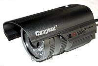 """Цветная камера видеонаблюдения с инфракрасной подсветкой наружного видеонаблюдения CCTV Camera 659-2 """"Спартак"""""""