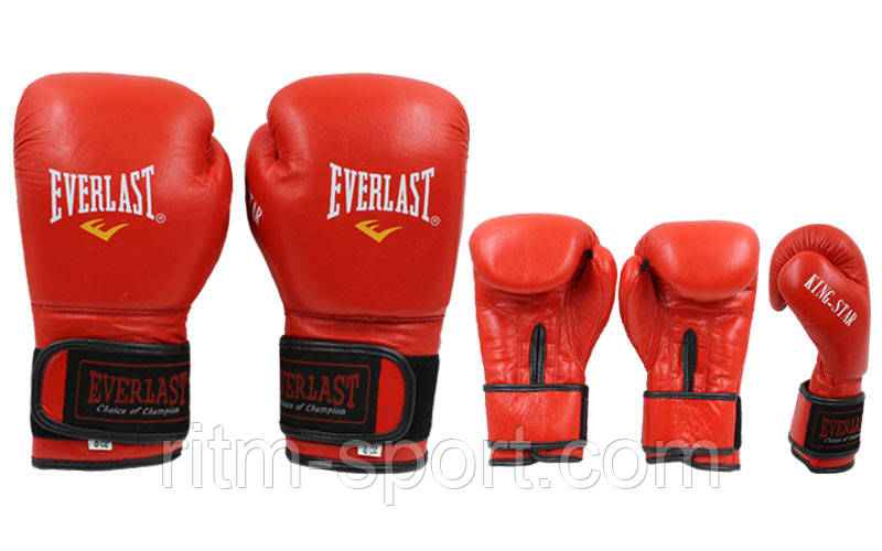 Перчатки боксерские EVERLAST кожа (8 -12 унций красные)