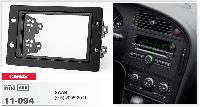 Рамка перехідна Carav 11-094 Saab (9-5) 2005-2011 2DIN