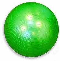 Мяч для фитнеса-65 см FITBALL Bavar Sport