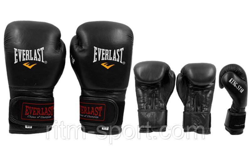 Перчатки боксерские EVERLAST кожа (8 -12 унций черные)