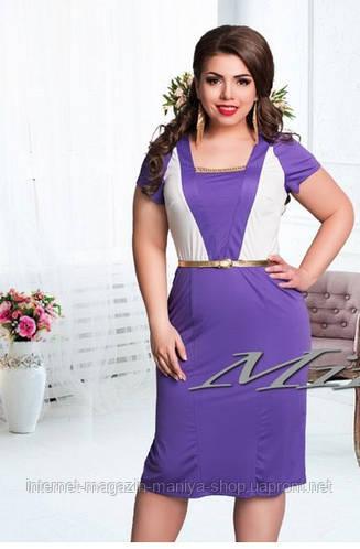Женское стильное батальное платье в трёх расцветках