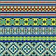 Ткань полотенечная вафельная набивная арт.123245 (ЗИН) 1214 40СМ, фото 2