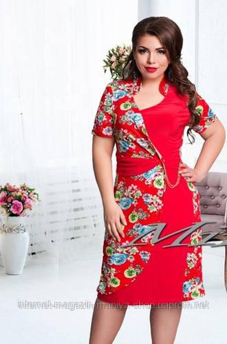 Женское стильное батальное платье