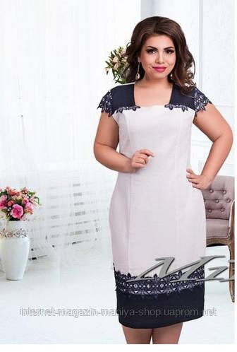 Женское стильное батальное платье  в 4 расцветках