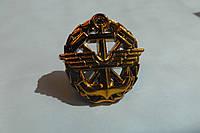 Эмблема железнодорожных войск, золото