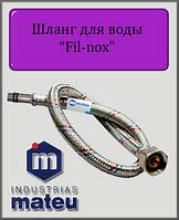 Шланг для смесителя Fil-Nox М10 30 см в нержавеющей оплётке (пара)