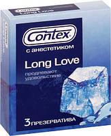 Презервативы Contex Long Love (с анестетиком) №3