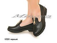 Туфли 17231