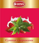 Чай земляника со сливками GEMINI 250 г