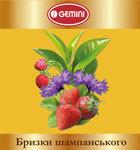Чай Бризки шампанського GEMINI  250 г