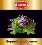 Чай чорний с чабрецем GEMINI 250 г