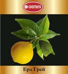 Чай Ерл Грей GEMINI  250 г