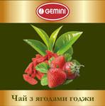 Чай зелений с ягодами годжи GEMINI 250 г