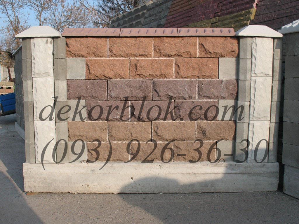 Облицовочные блоки под рваный камень цена